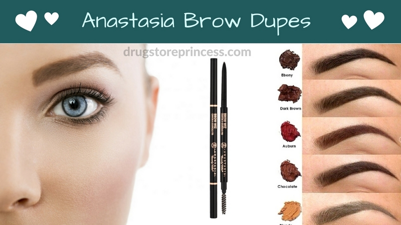 7 Anastasia Brow Dupes That Will Make Your Brows Perfect